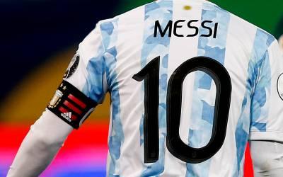 El Como de Serie B quiere fichar a Messi… ¡Con este mensaje de WhatsApp!