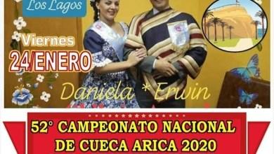 Photo of INTERPROVINCIAL DE CUECA «HUASOS DE ARICA» SE REALIZARÁ EN OSORNO