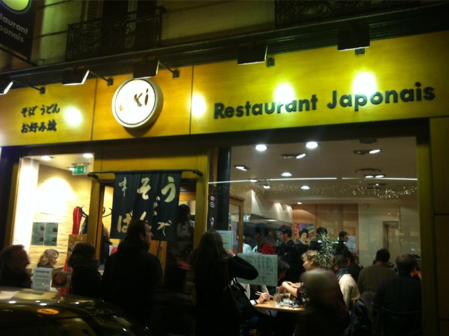 restaurant japonais Aki rue Sainte Anne avis