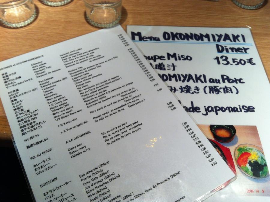 restaurant japonais Aki rue Sainte Anne carte