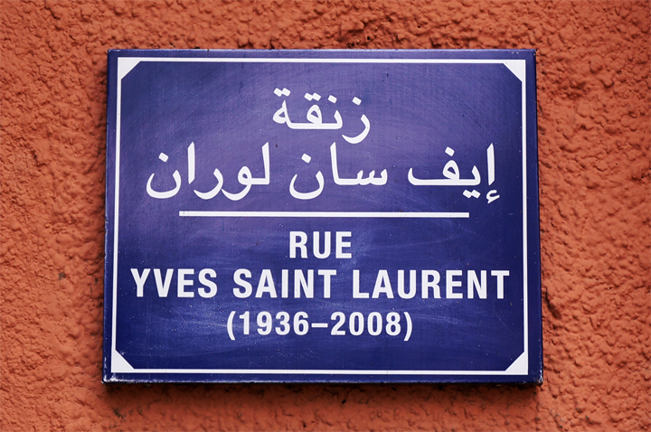 Marrakech Jardins Majorelle Yves Saint Laurent Maroc