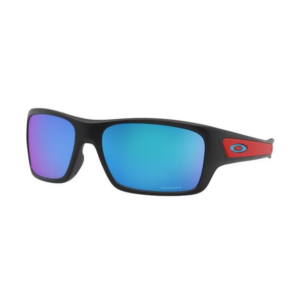 Oakley 9003 11 - Consejos para que los niños disfruten del sol, ya sea en el campo, en la playa o en la piscina