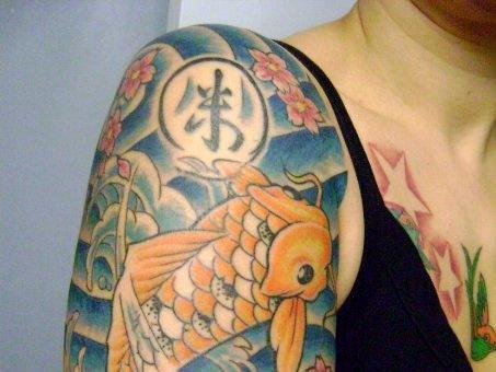 Siempre es una mala idea tatuarse letras chinas
