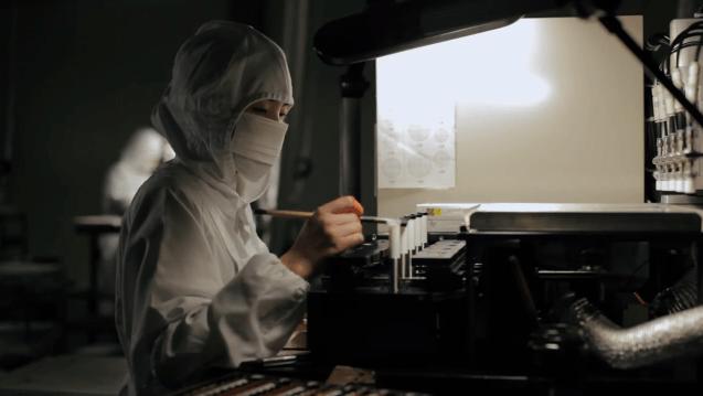 Fábrica de Sigma en Aizu