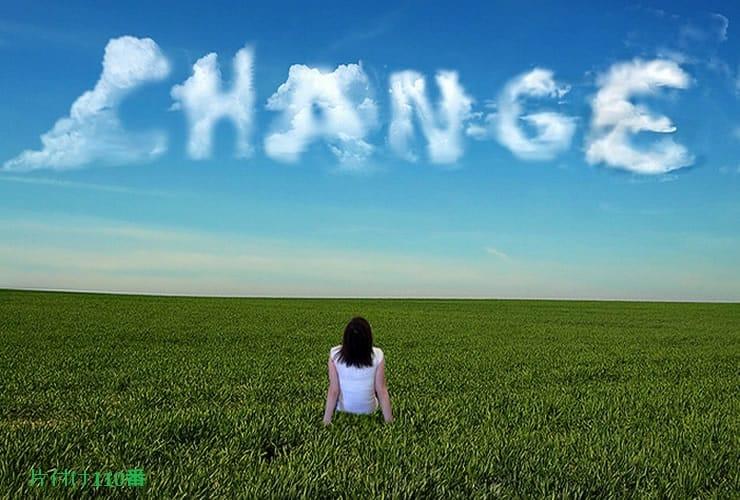 """""""Cambios En la Vida -De la Ilusión a la Realidad"""""""