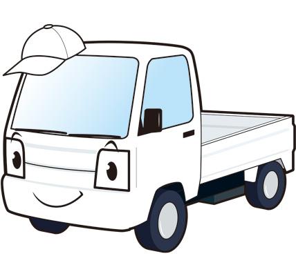 ミニトラックのイラスト