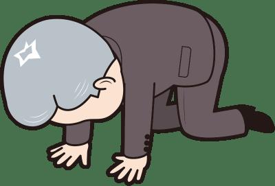 挫折する男性社長のイラスト