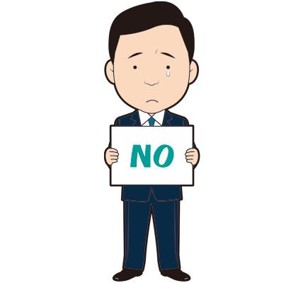 「NO」フリップを持つビジネスマンのイラスト