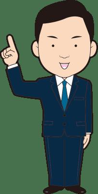 指差し男性ビジネスマンのイラスト