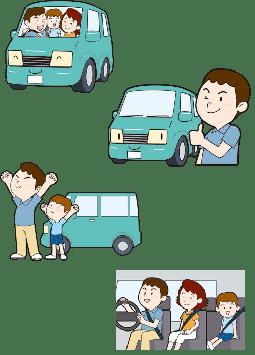 ドライブを楽しんでいる家族のイラスト