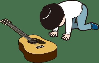 アコースティックギターに挫折する男性のイラスト