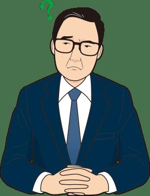 疑問を持つ男性面接官のイラスト
