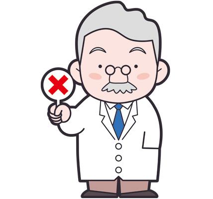 バツのプラカードを持つヒゲ博士のイラスト