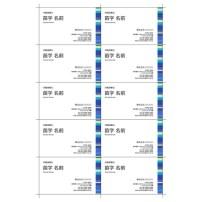 名刺 (横型・シンプル・ボーダー・A4)