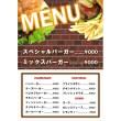 メニュー カフェ メニュー(レンガ・A4)