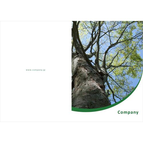会社案内・パンフレット(4P・自然・A4)