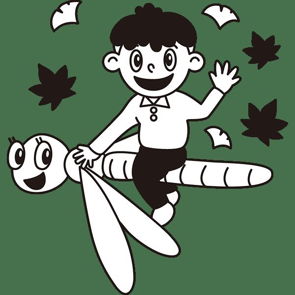 年中行事 赤トンボと子供(モノクロ)