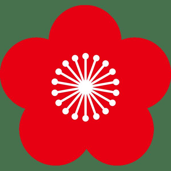 年中行事 梅の花カラー 無料イラストpowerpointテンプレート配布