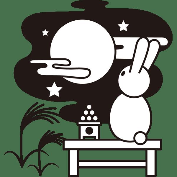 年中行事 お月見(うさぎ・団子)(モノクロ)