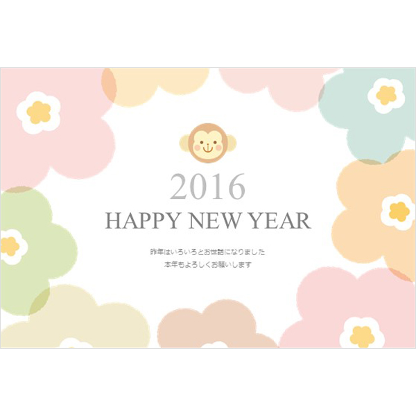 th_newyearcard_tp_018