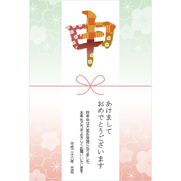 th_newyearcard_tp_025