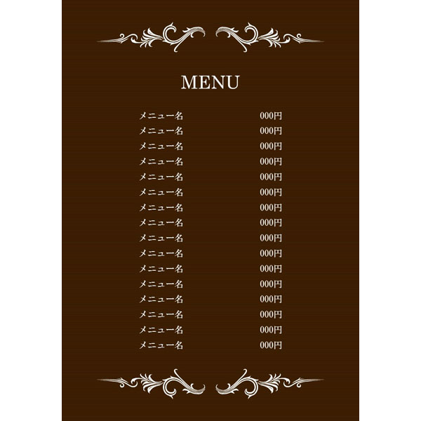 th_menu_tp_011
