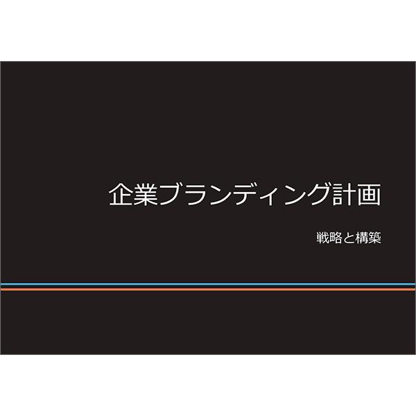 th_presentation_03
