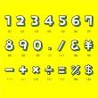 立体手書き文字 数字と記号