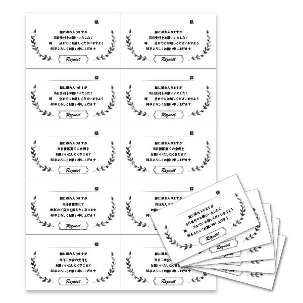 リクエストカード リーフ枠 ウェディング 無料イラスト Powerpointテンプレート配布サイト 素材工場