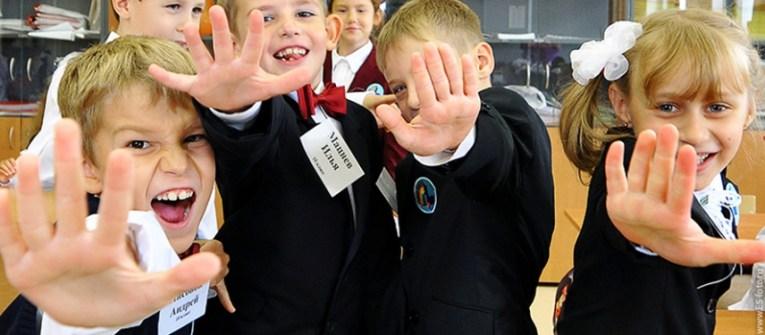 travlya-detej-v-shkole