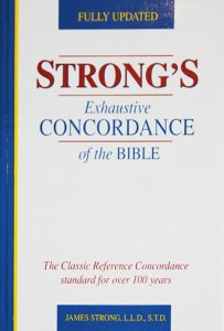strong-exhaustive-1996-9780529072351