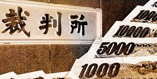 【日本においても遺留分制度の是非が問われている】遺留分が廃止される国際的流れ