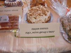 """Благотворителен кулинарен базар в ресторант """"Селена"""" на Цветница"""