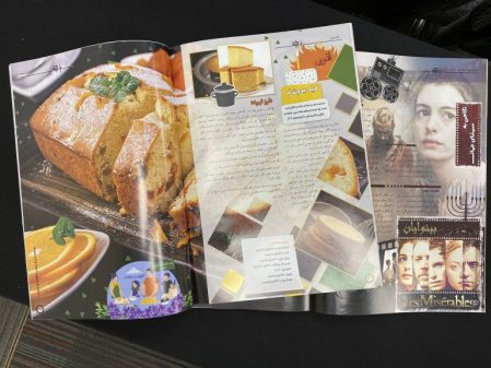 VOM Partners Produce Magazine for Iranian Women