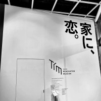 東京リノベーションミュージアム