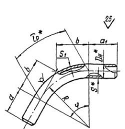 Колена гнутые ОСТ 34 10.750-97 15-60 град. чертеж