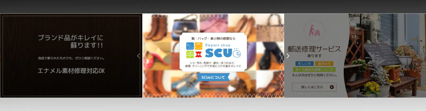 scue_top