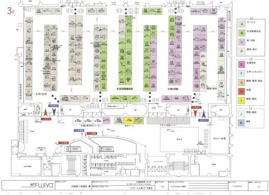 大阪勧業展2018会場マップ3階