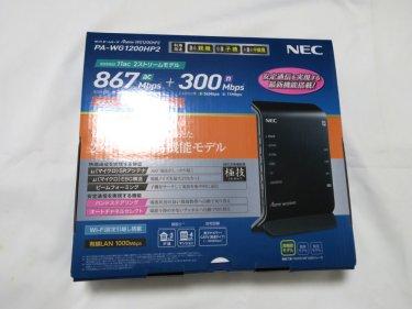 NEC Aterm WF1200HP2外箱