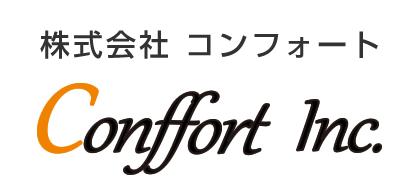 (株)コンフォート求人/人材紹介会社SPマネージメントシステム