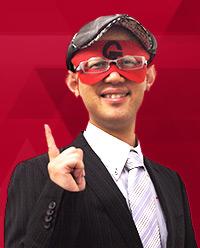 テレビや雑誌でよく見かけるゲッターズ飯田