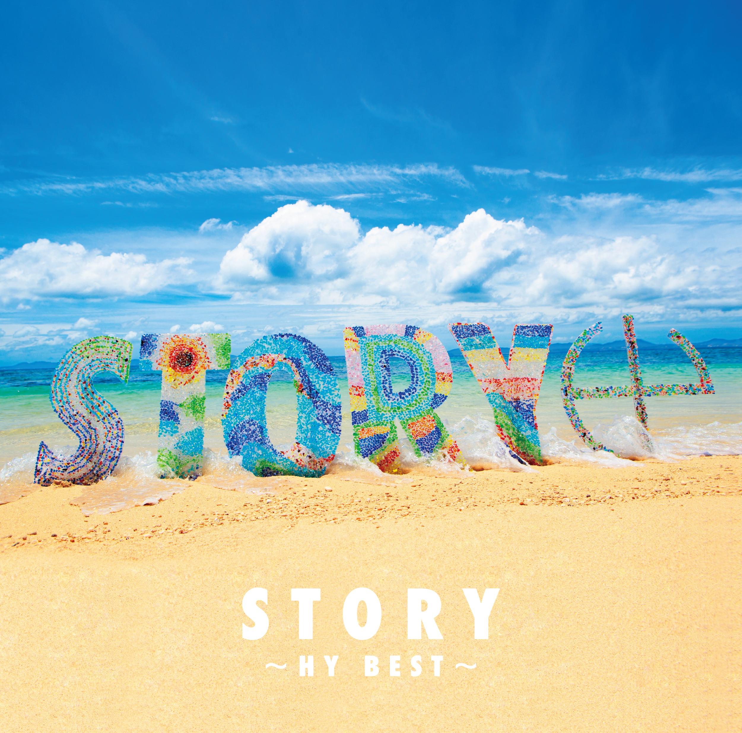 STORYHY BEST