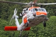 NASWhidbeyHelicopter