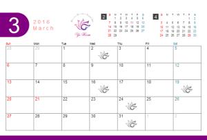 ワイズルーム 3月営業日