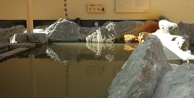 「ゆめみ処おふろの王様 海老名店 神奈川県の源泉掛け流しでは最も成分が濃い温泉」のアイキャッチ画像