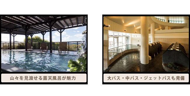 「獅子伏温泉 ホテルエリアワン広島ウィング~空港から近い温泉」のアイキャッチ画像