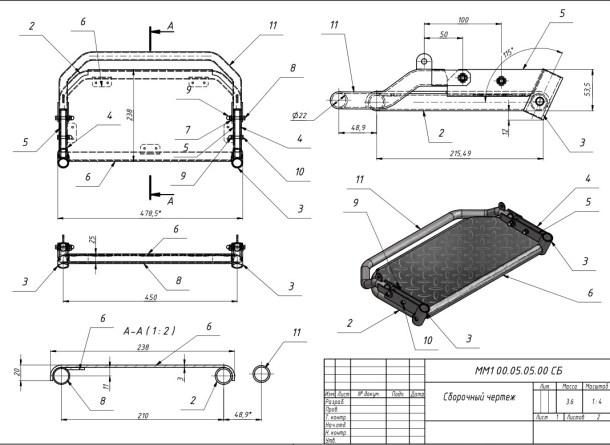 Конструкция фиксации ног 2го прототипа