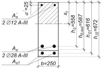 Расчетное сечение ригеля, усиленного дополнительной арматурой