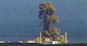 Fukushima Nuclear Plant Unfolding Human Disaster