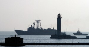 Turkey grants US warship permission to enter Black Sea